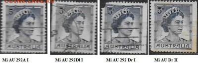 Австралия 1959. ФИКС. Mi AU 292. Елизавета II. Подборка. - Австралия. 1959.  ЕлизаветаII.  Mi 292