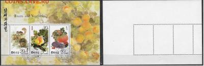 КНДР 1993. ФИКС. Mi КР 3446-3447, 3449 КВ. Фрукты и овощи - 3446-3447,3449
