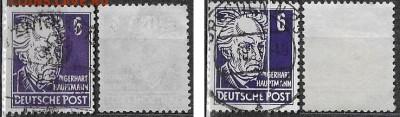 Германия 1948-1952. Г. Гауптман. Разные выпуски - Гауптман. Разные выпуски