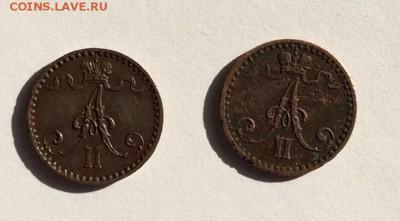 Пенни 1866, 1873, 1875. - IMG_0585
