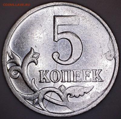 Первая монета - 12