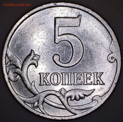 Вторая монета - 22