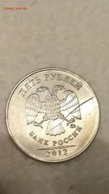 Бракованные монеты - IMG_20180418_211714