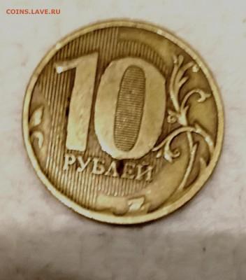 Бракованные монеты - IMG_20180418_212017