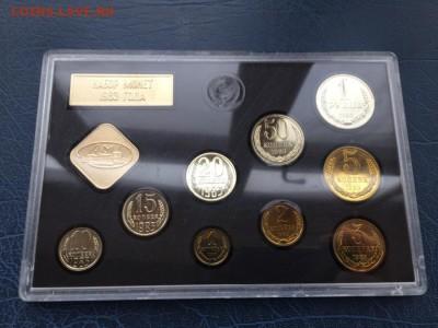 Годовой Набор СССР 1983 года Твердый с 200 до 22.04 - IMG_9206.JPG
