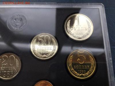 Годовой Набор СССР 1983 года Твердый с 200 до 22.04 - IMG_9208.JPG