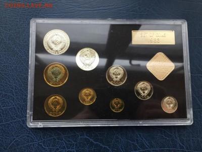 Годовой Набор СССР 1983 года Твердый с 200 до 22.04 - IMG_9211.JPG