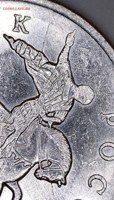 Бракованные монеты - 25