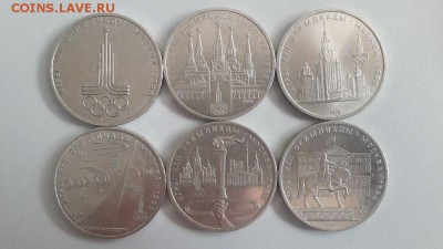 Юб. СССР- Олимпиада-80 комплект (6штук), до 25.04 - олимп 80-2