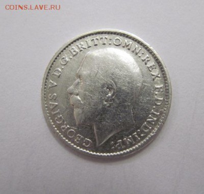 3 пенса Великобритания 1917   до 21.04.18 - IMG_7830.JPG