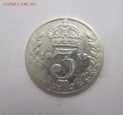 3 пенса Великобритания 1917   до 21.04.18 - IMG_7827.JPG