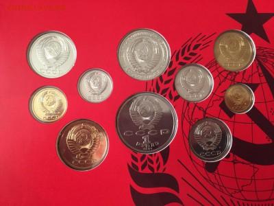 Набор монет, 1991 год. - 1A0DC51C-DF40-413E-B267-0ED1CB433BE3