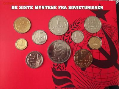 Набор монет, 1991 год. - E4A85E34-4096-4B4C-97BB-2593BEE7052D