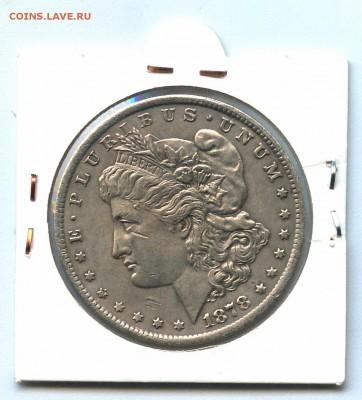 США 1$ доллар 1878 Морган серебро - doc11678220180419164323-001