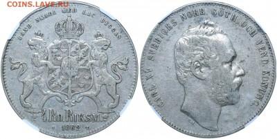 Швеция. - 4 Riksdaler Riksmynt 1862 ST L.A.