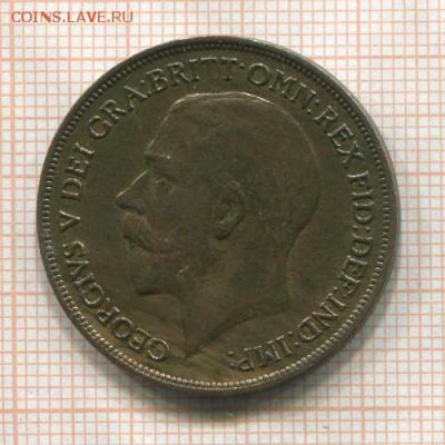 Великобритания 1 пенни 1913г. до 24.04.18г. в 22.10 мск - 1652