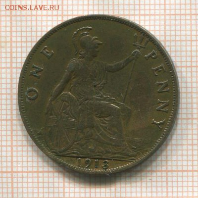 Великобритания 1 пенни 1913г. до 24.04.18г. в 22.10 мск - 1651