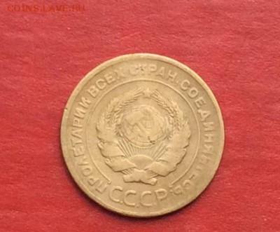 5 копеек 1927г   до 22.04.18г - IMG_1937.JPG