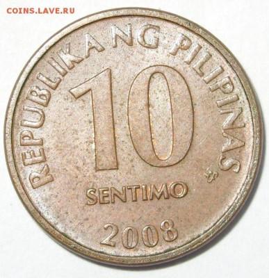 10 сентимо Филиппины 2008. С 1 рубля. - 10 сентимо Филиппины 2008 - 1