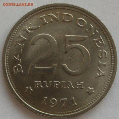 25 рупий Индонезия 1971 UNC. С 1 рубля. - 25 рупий Индонезия 1971 UNC - 1