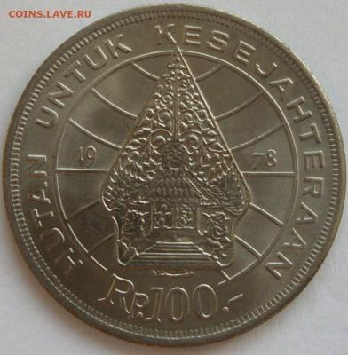 100 рупий Индонезия 1978 UNC . С 1 рубля. - 100 рупий Индонезия 1978 UNC - 2