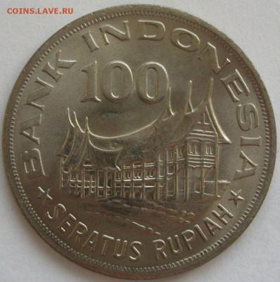100 рупий Индонезия 1978 UNC . С 1 рубля. - 100 рупий Индонезия 1978 UNC - 1