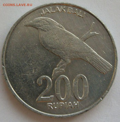 200 рупий Индонезия 2003. С 1 рубля. - 200 рупий Индонезия 2003  - 1