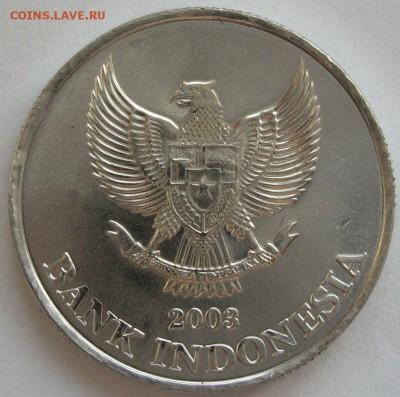 500 рупий Индонезия 2003 UNC. С 1 рубля. - 500 рупий Индонезия 2003 UNC - 2