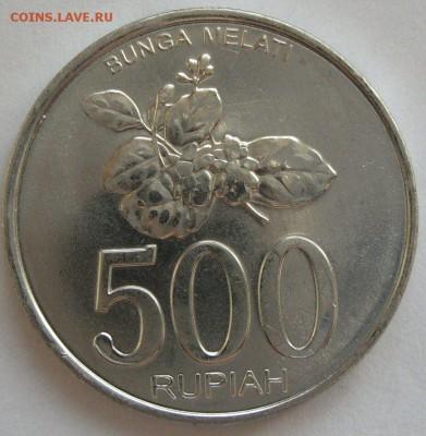 500 рупий Индонезия 2003 UNC. С 1 рубля. - 500 рупий Индонезия 2003 UNC - 1