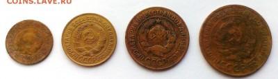 Подборка 1926 год.1,2,3,5 коп До 22.04.18 в 22:20 - IMAG2676