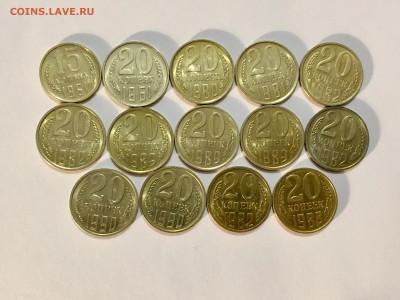 15 , 20 копеек 1961-1990 AU-UNC  до 22.04 - IMG_7945