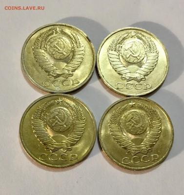 50 копеек 1980,81,82,83 гг. в AU-UNC до 22.04 - IMG_7935