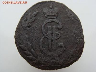 Копейка 1771 год (КМ) Сибирская монета до 22.04.2018 г - 3314-6.JPG