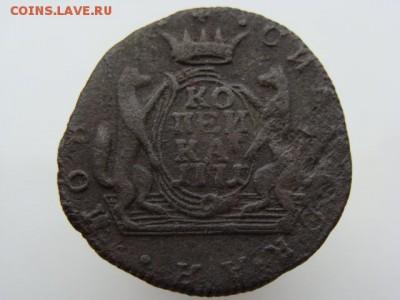 Копейка 1771 год (КМ) Сибирская монета до 22.04.2018 г - 3314-5.JPG