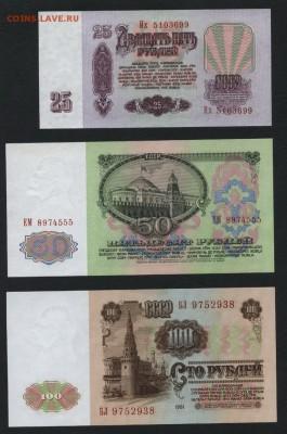 ПРЕСС до 22-00мск. 22.04.18 - полный 1961 пресс а2