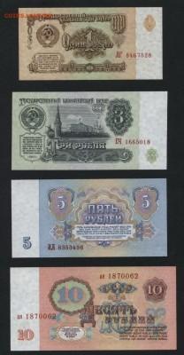 ПРЕСС до 22-00мск. 22.04.18 - полный 1961 пресс а1