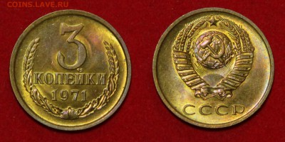 3 копейки 1971 г. UNC 22.04.18 до 22:10 мск - imgonline-com-ua-2to1-lcEijQHyZWgTJY