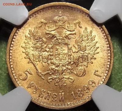 Коллекционные монеты форумчан (золото) - DSCN1495 ф
