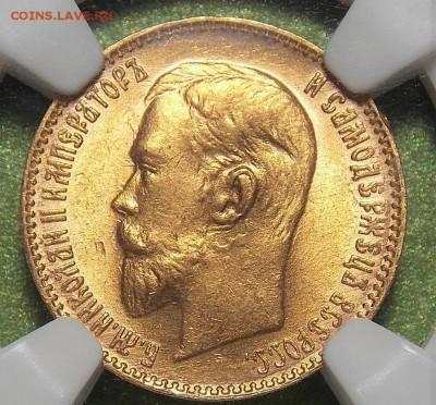 Коллекционные монеты форумчан (золото) - DSCN1491 ф