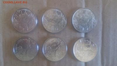 25 рублей Мультики Винни Пух и Три богатыря. ФИКС - DSC_1038.JPG