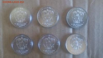 25 рублей Мультики Винни Пух и Три богатыря. ФИКС - DSC_1040.JPG