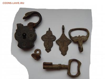 копанина замок ключ крестики до 25,04,2018г 22-00 - DSCN2003.JPG