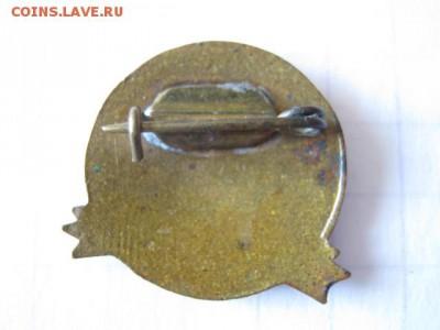 Центральный радиоклуб СССР, до 24.04.18 в 22.30 по Москве. - IMG_8453.JPG