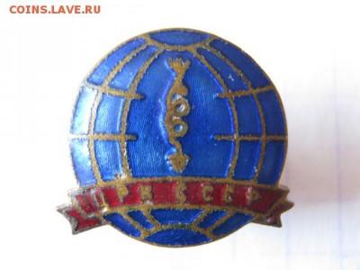 Центральный радиоклуб СССР, до 24.04.18 в 22.30 по Москве. - IMG_8452.JPG