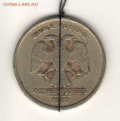 Аверс - 1 рубль аверс вырезан.JPG