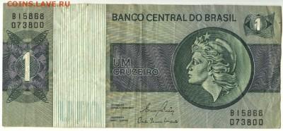 С 1 рубля 1 крузейро 1972 г.,Бразилия,VF-, до 21:35 29.04.18 - Бразилия 1 крузейро 1972-1