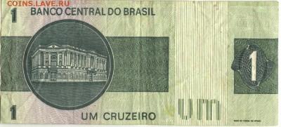 С 1 рубля 1 крузейро 1972 г.,Бразилия,VF-, до 21:35 29.04.18 - Бразилия 1 крузейро 1972