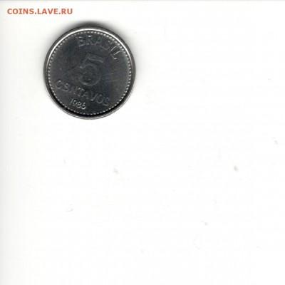 Бразилия 5 центов 1986 года - Бразилия 1986 5 сентавос Б