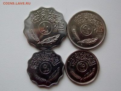 Ирак 4 монеты. до 29.04.18 - DSCN0624 (1280x960)