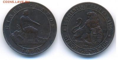Испания 5 сентимо 1870 до 27.04.18 22:00 МСК - 171211_038